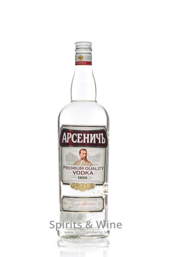 Arsenich