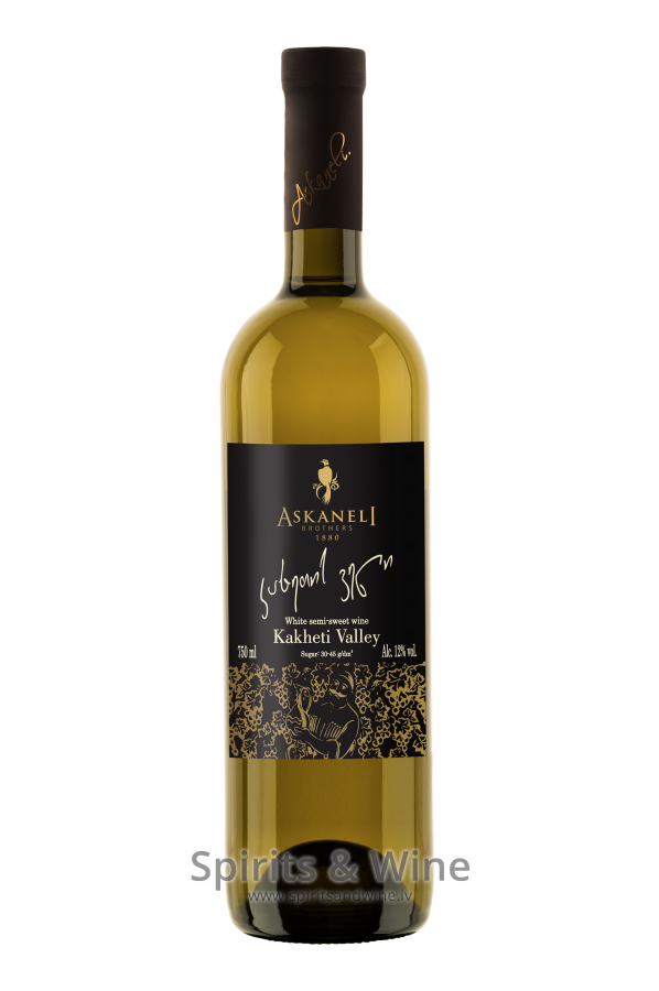 Askaneli Kahetinskaja Dolina White Semi-Sweet 0.75L 12%